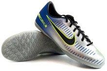 Halówki Nike | Sklep Butyzakupy.pl #2