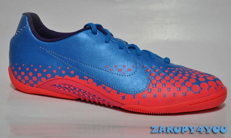 buy popular 03df6 6469b polplButy-halowki-5-Five-Nike-Elastico-Finale-71.jpg