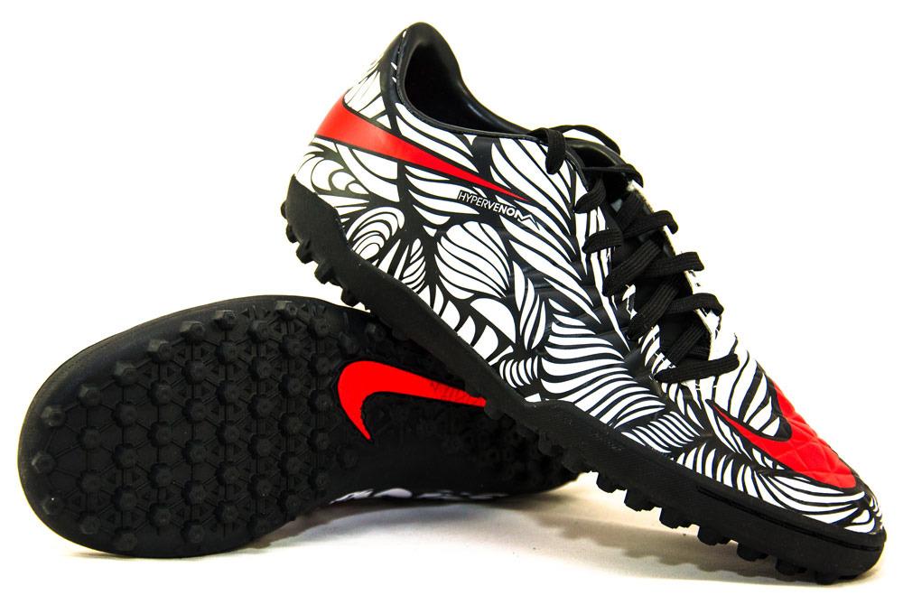 Buty Nike Hypervenom II Ousadia Alegria: serce i pięść