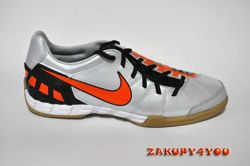 Halówki Nike T90 Shoot IC