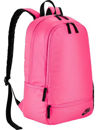 PLECAK NIKE CLASSIC NORTH SOLID BACKPACK BA5274-627